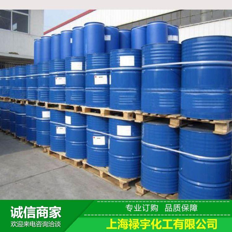 厂价直销 一手货源正品 大量现货 乙二醇丁醚ECS分析纯试剂