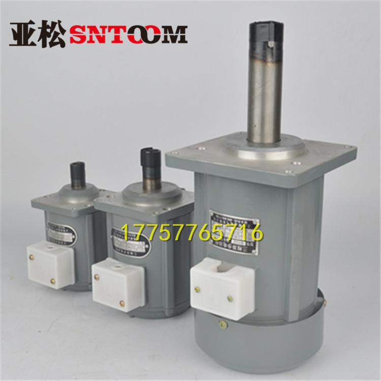 B112Z 400W微型电机三相异步电动机 液压电力推动器驱动电机YDT