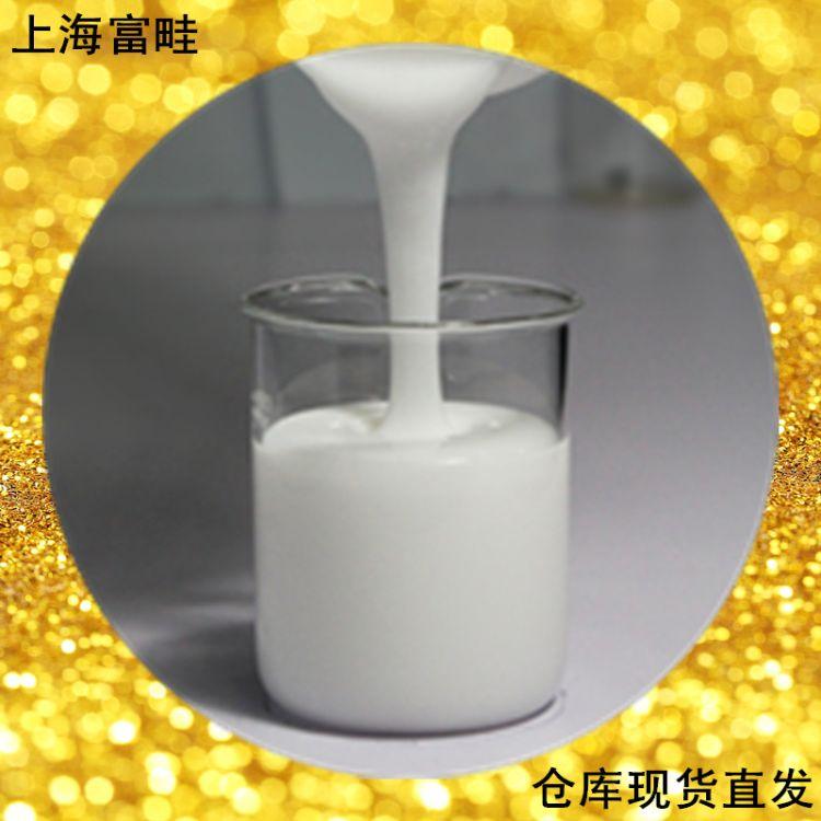 聚醚型消泡剂 改性硅油消泡剂 非离子表面消泡剂硅油消泡剂