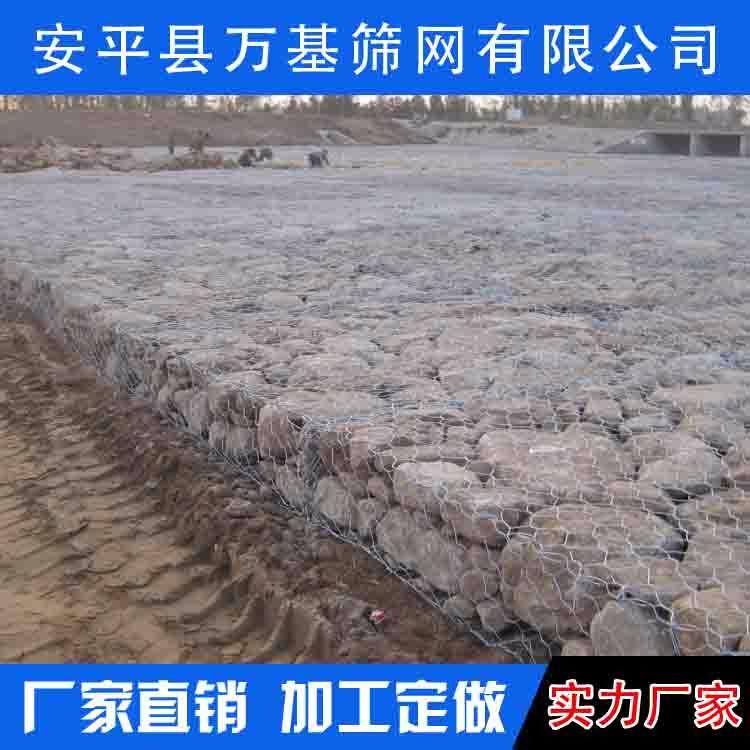 厂家直销格宾网   石笼格宾网  格宾网箱  防洪固坡格宾网