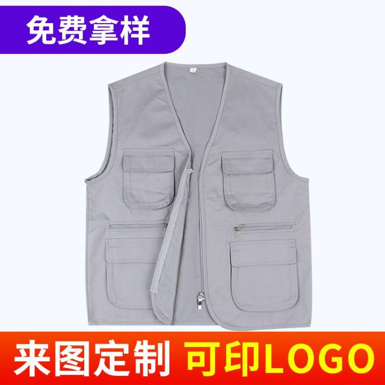 广告马甲定制志愿者工作服装外套活动马夹文化衫订做批发印字LOGO