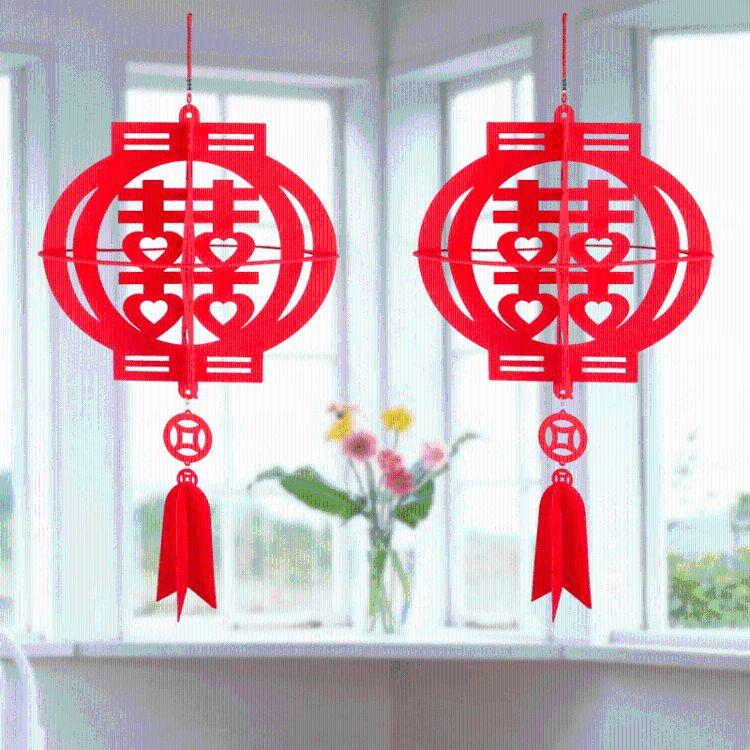 婚庆用品 无纺布挂饰 韩式婚房装饰拉花立体喜字灯笼挂件