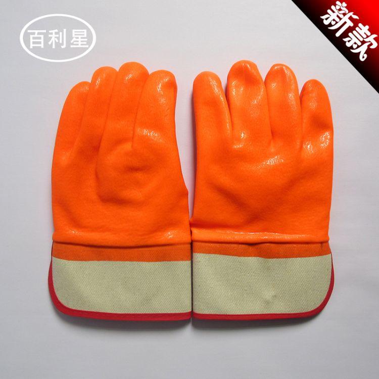 耐低温劳保手套 防液氮 冷库防冻防水 干冰防寒手套 大量批发