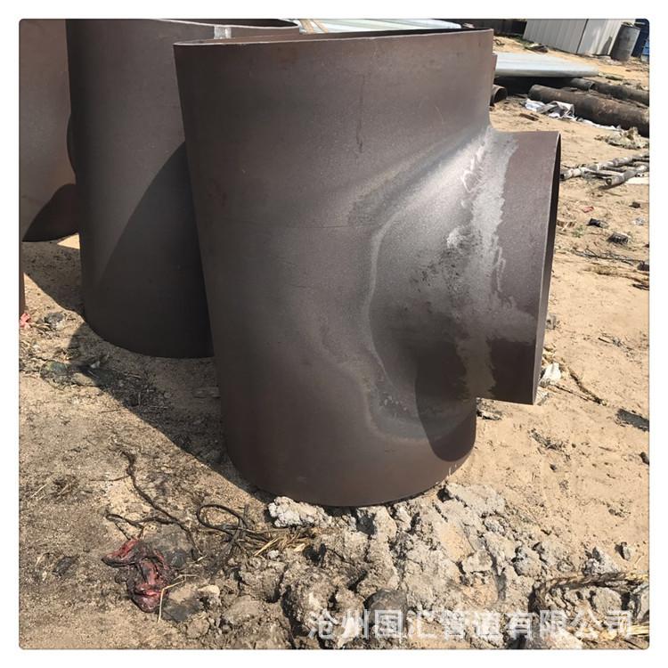 国汇牌碳钢无缝三通 DN1000钢制焊接三通 可加工防腐保温
