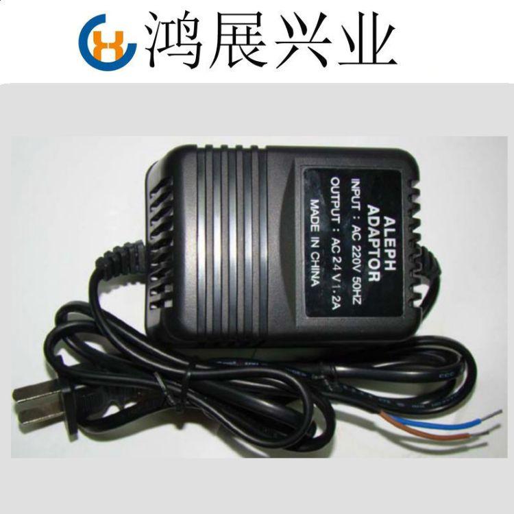 室内电源 国规适配器 双线AC转AC电源 低频适配器30W