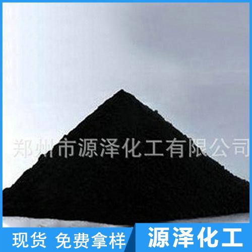 源泽 环保炭黑 飞鹰牌国标炭黑n990 水溶性碳黑