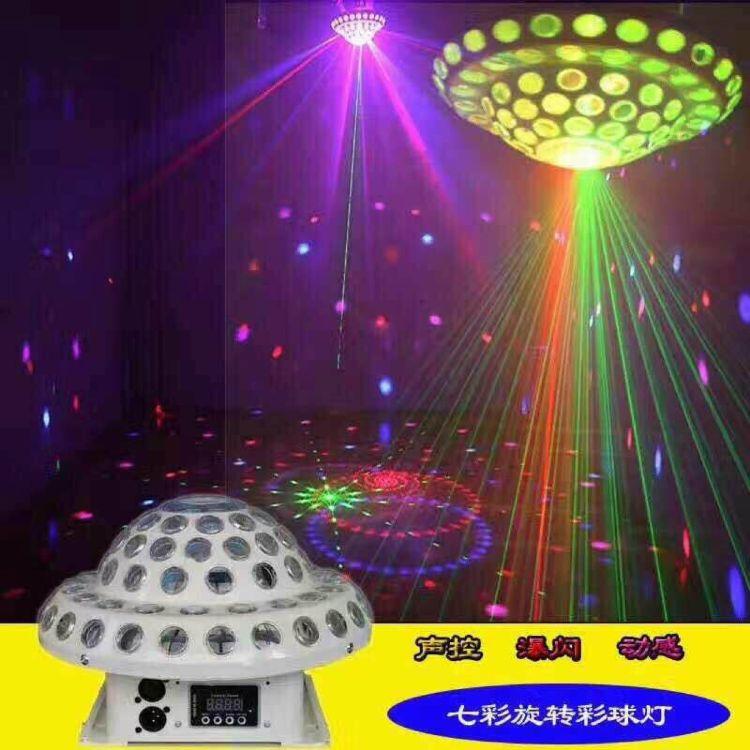 Led宇宙激光灯led天女散花 多图酒吧灯 舞台图案效果灯包房迪吧灯