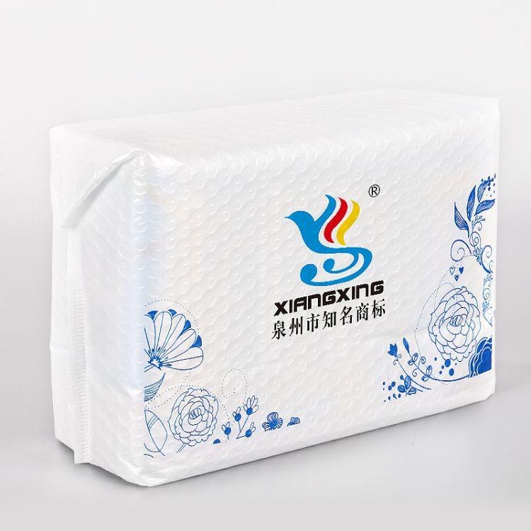 厂家直销全新料环保型方底气泡袋 纸巾纸尿裤电商物流省钱包装