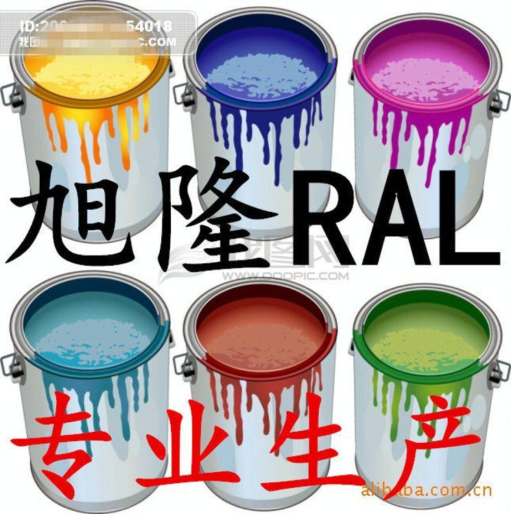 进口源料 专业生产   RAL3013 油漆  番茄红 漆