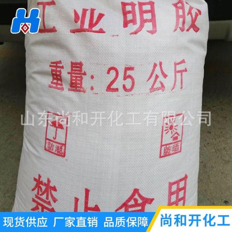专业供应 工业明胶 包装行业专用胶工艺品工业明胶 各种型号