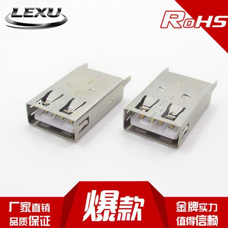 供应直插USB母座 A母180度(10.0/13.0/15/17/19.5/24.5)