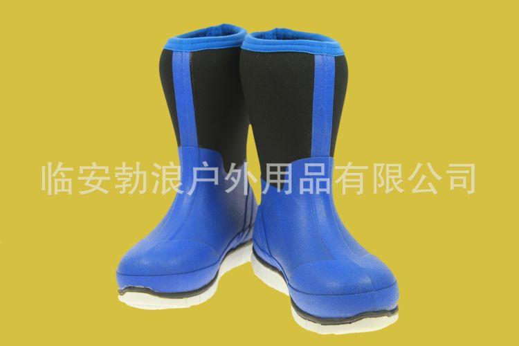 雨鞋 儿童雨鞋 牛勃朗雨鞋 潜水料 保暖料 超轻EVA底  EVA蓝色
