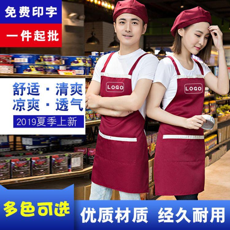 水果店超市导购促销肩带棉布围裙广告礼品围裙定做印字印logo批发