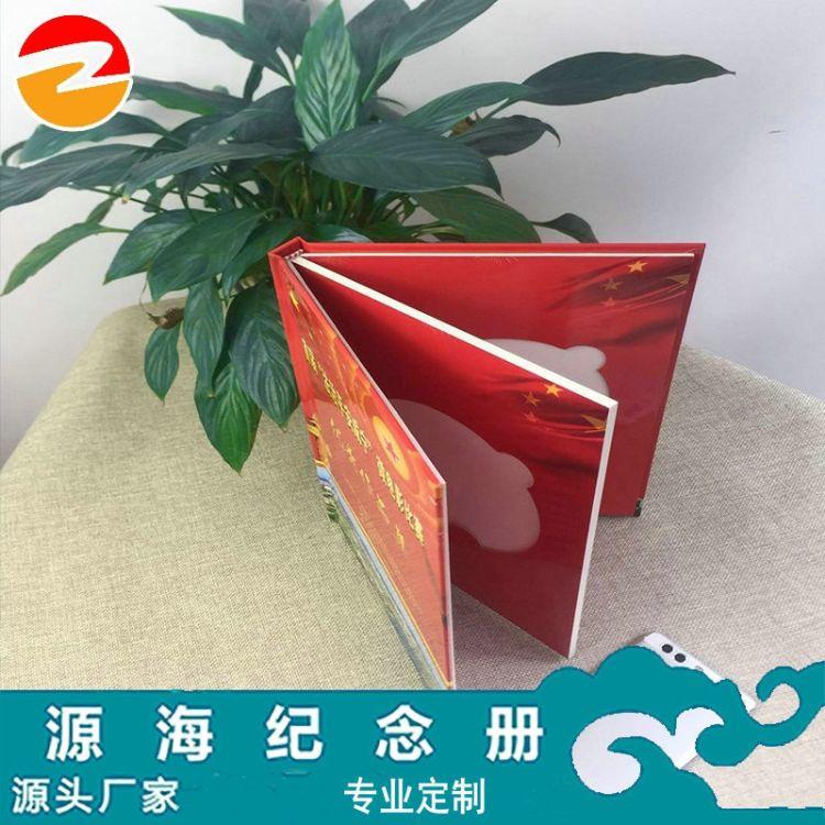 光盘盒定制 精装光盘盒 cd光盘盒 光碟包装纸盒定制可加简介