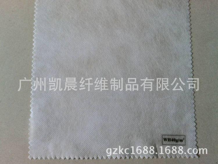 [专业供应]    优质聚脂纤维无纺布 屋面防水聚脂布厂家直销