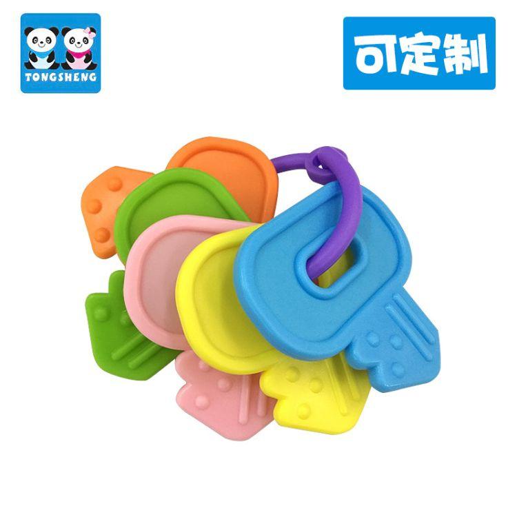 婴儿玩具配件 毛绒玩具塑料配件