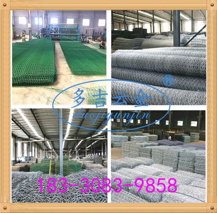 雷诺护垫厂家 广东雷诺护垫价格 护坡雷诺护垫施工 石笼格宾网垫