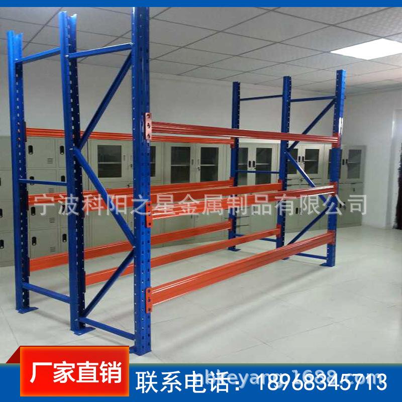货架厂家直销库房轻型中型重型置物架储物架铁架贯通式货架
