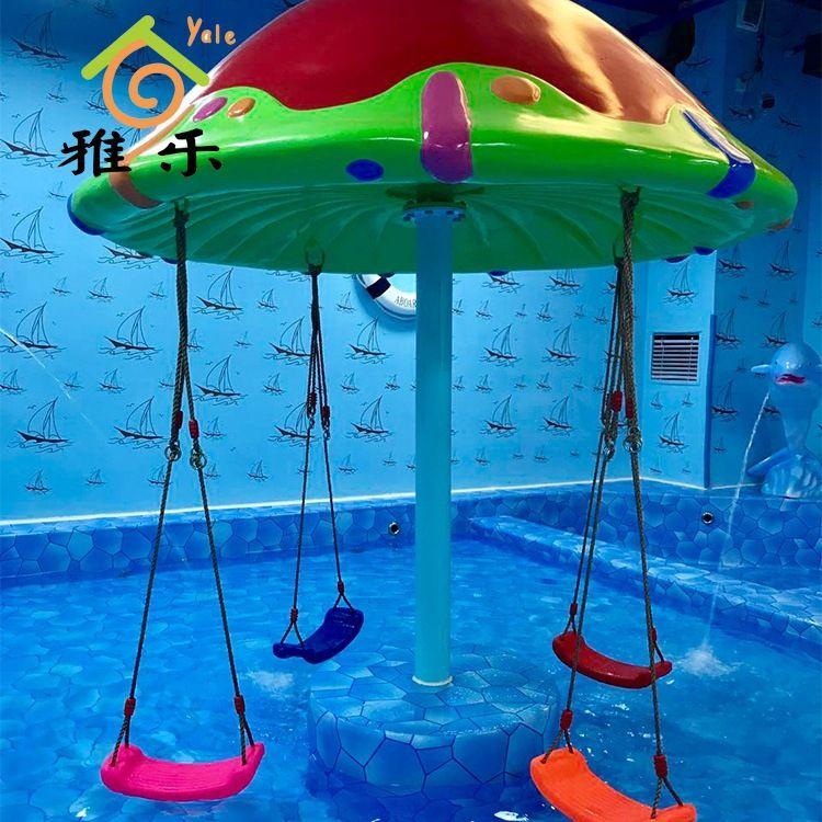 水上乐园戏水系列 幼儿吊椅儿童水上秋千游乐设备厂家直销