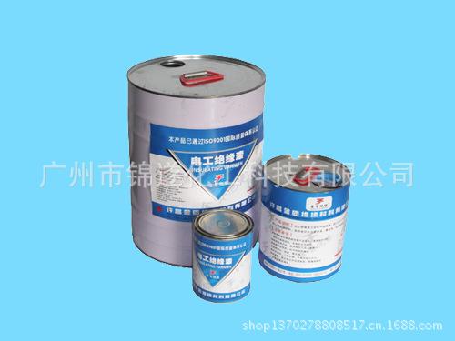 【新品上市】厂家直销浸渍电线绝缘漆 水性金属绝缘漆 性能