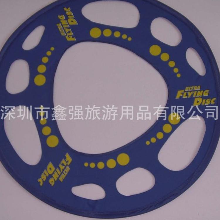 低价直销 尼龙折叠扇 飞盘 撑中扇 尼龙广告扇 尼龙飞盘扇 飞碟