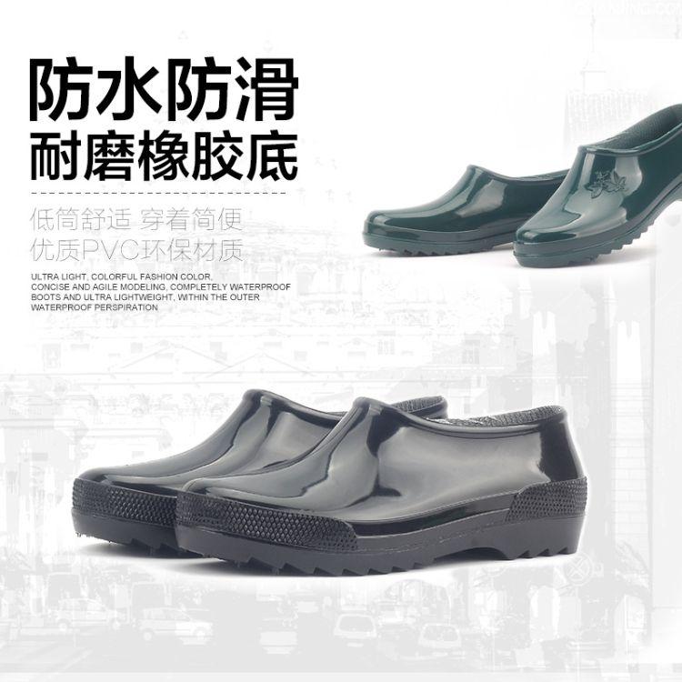 经典防滑低筒低帮雨鞋男士雨靴水鞋洗车工作钓鱼胶鞋水靴耐磨单鞋