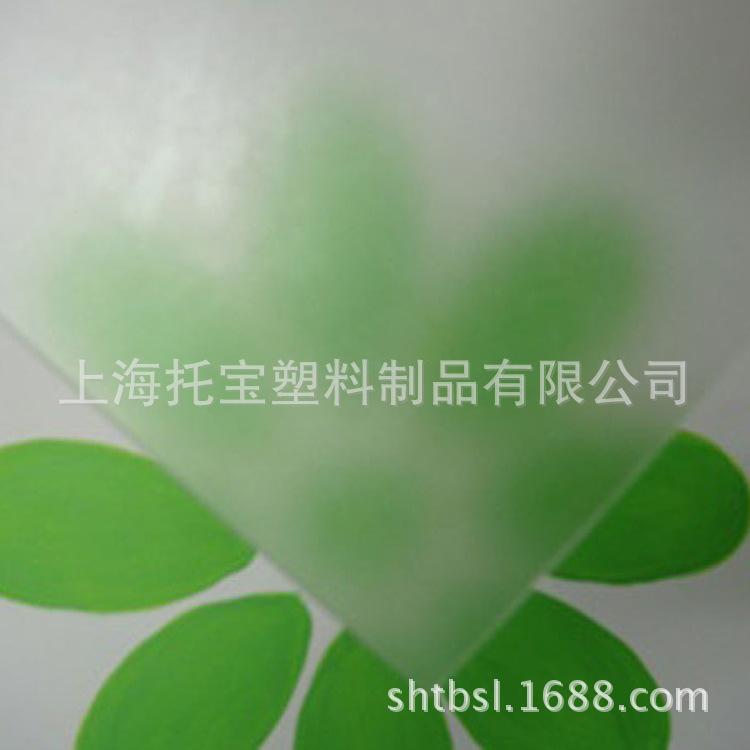 【 厂家直销】 PS花式板 透明磨砂板 厂家定制 花式板 ps板厂家