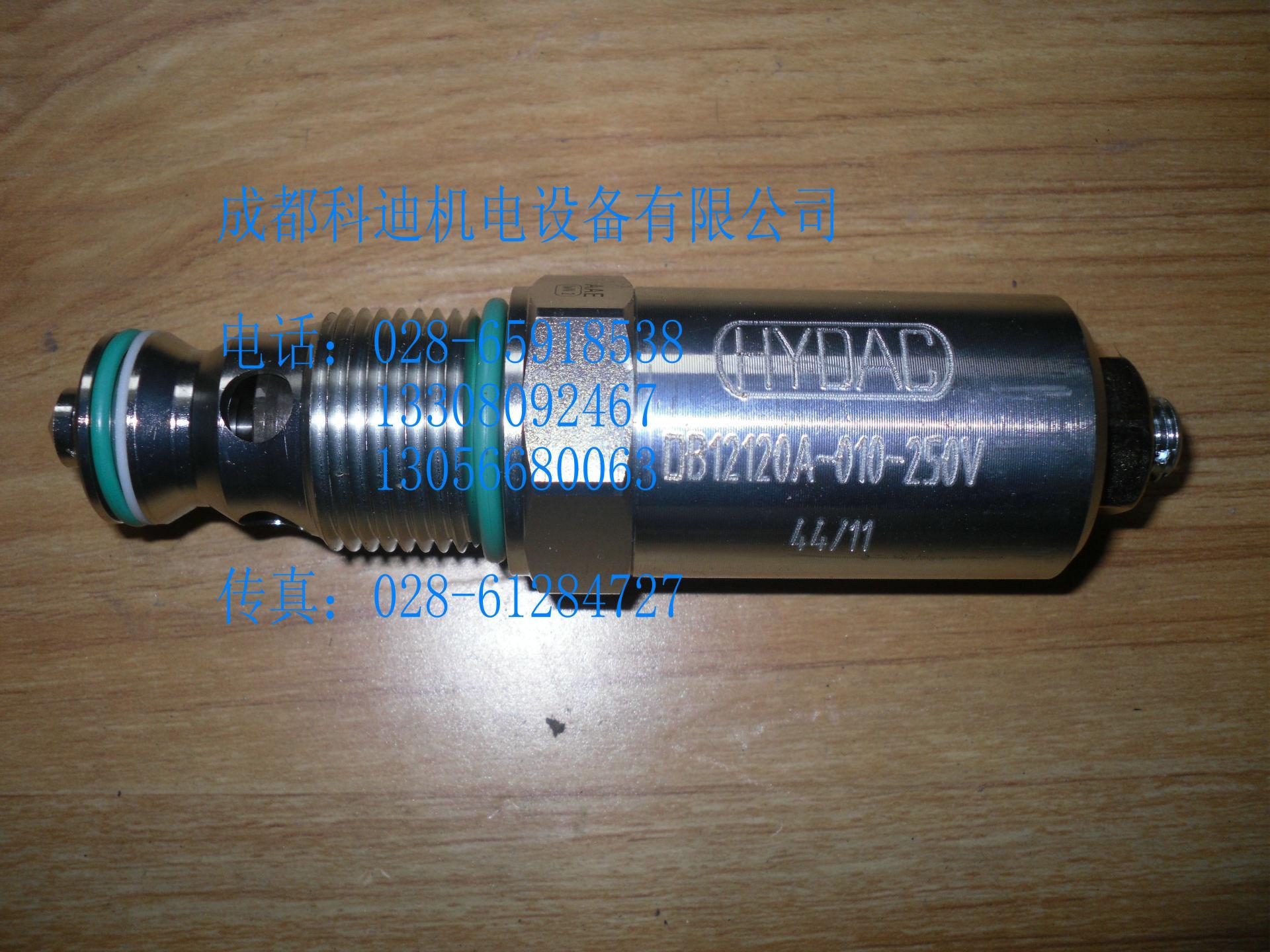 贺德克溢流阀DB12120A-01X-250V