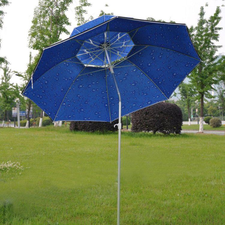 创意户外折叠钓鱼伞 背带包装长柄伞 万向防雨防紫外线渔具垂钓伞