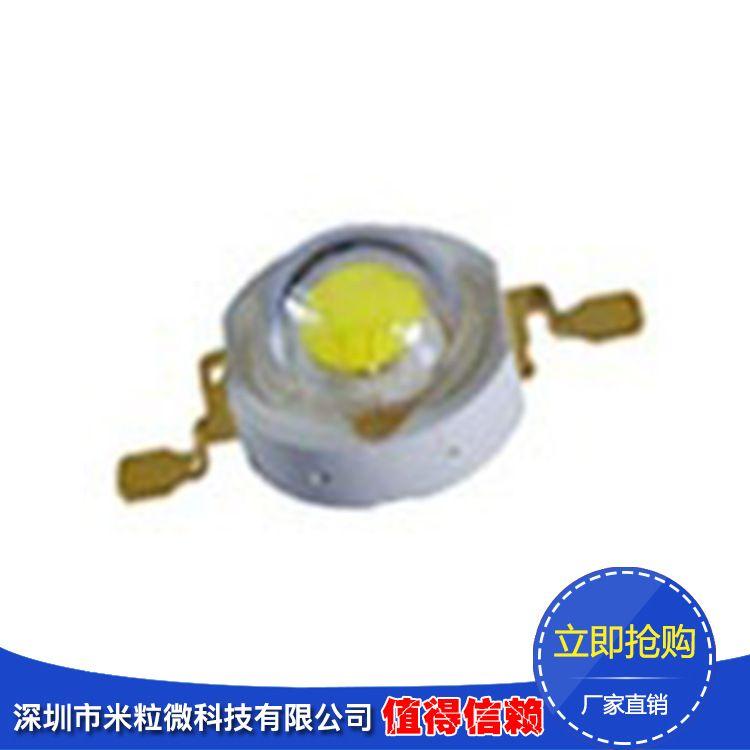 厂家直销 1-5W大功率灯珠 铜支架灯珠 高光效灯珠-高压大功率灯珠