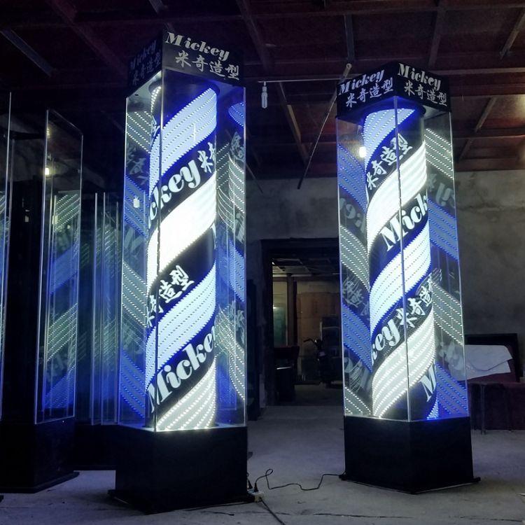 美发转灯发廊LED落地灯箱理发店转灯LED防水户外玻璃美容转