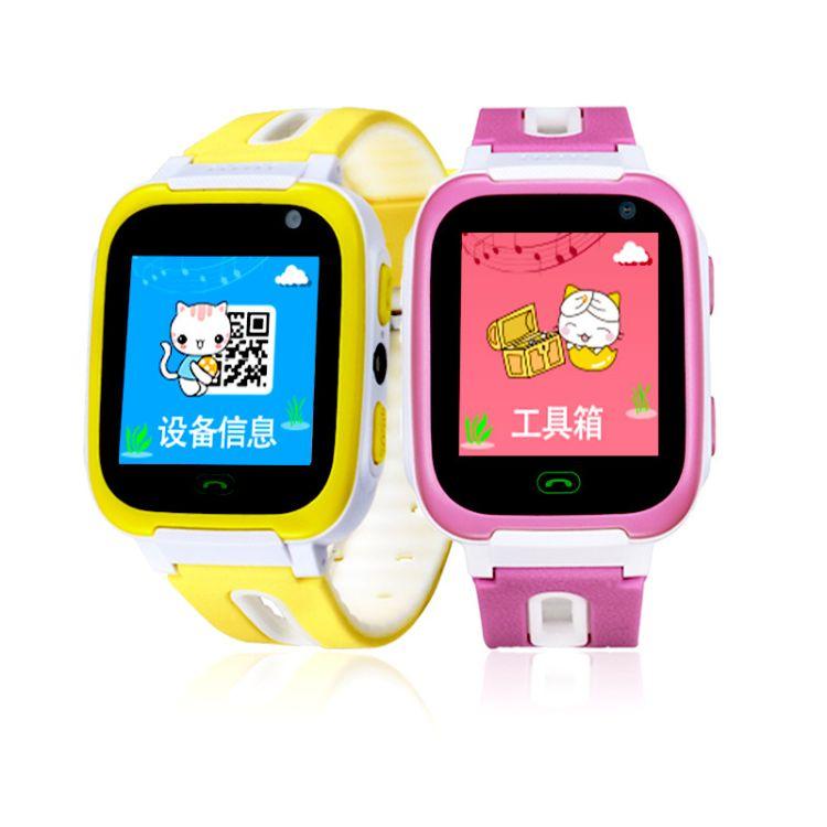 儿童智能电话手表 学生定位通话电话手机 多功能运动版手表