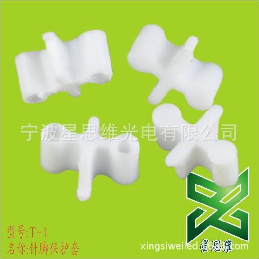 宁波 台州 温州 LED日光灯T5 T8针脚保护套