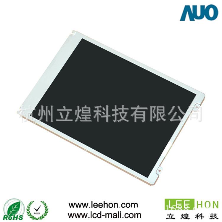 友達8.4寸寬溫液晶屏G084SN05 V9-臺系液晶屏