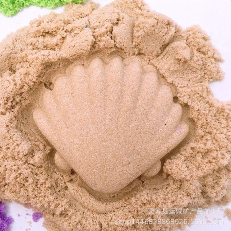 儿童娱乐沙益智早教流动沙散装彩色火星沙月亮沙批发零售