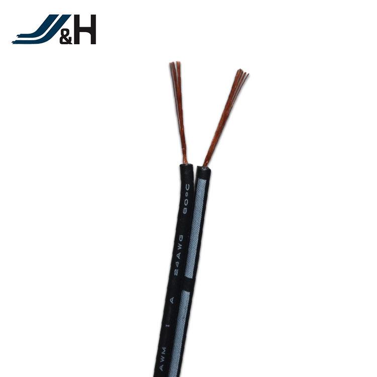 led灯条线 双色 双芯并线 红色黑色双芯扁排线 镀锡纯铜排线