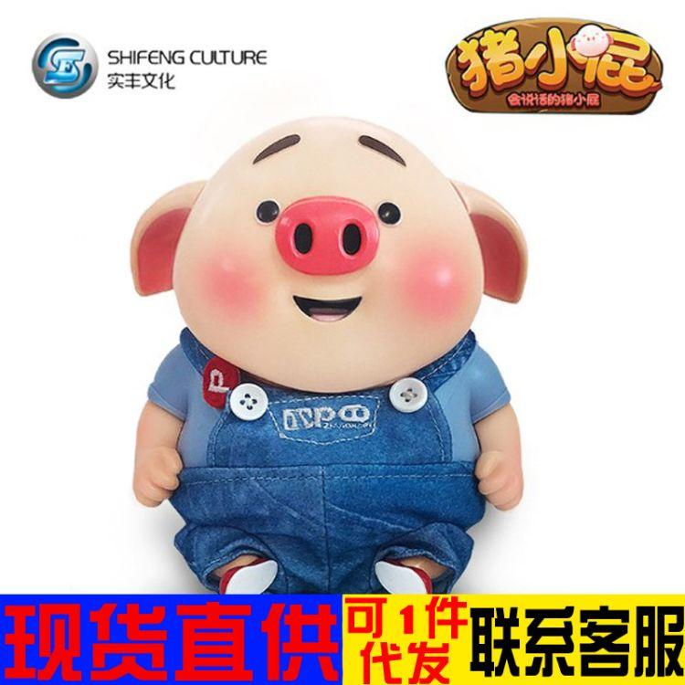 新款猪年礼品抖音同款智能猪小屁公仔会说话的海草猪儿童男女孩