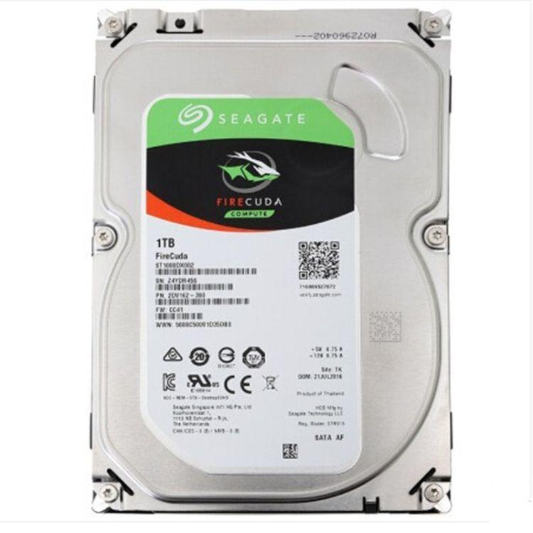 现货批发台机HDD-ST酷鱼家用机械硬盘7200转3.5寸32M电脑监控硬盘