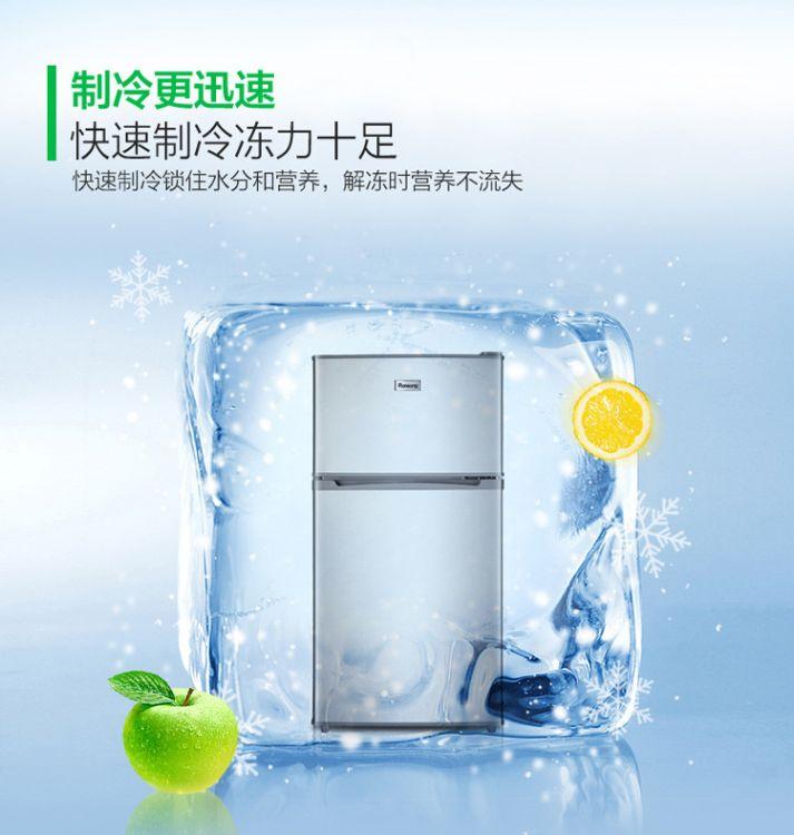 新款容生冰箱 静音宿舍迷你双门式电冰箱 冷藏冷冻节能冰箱
