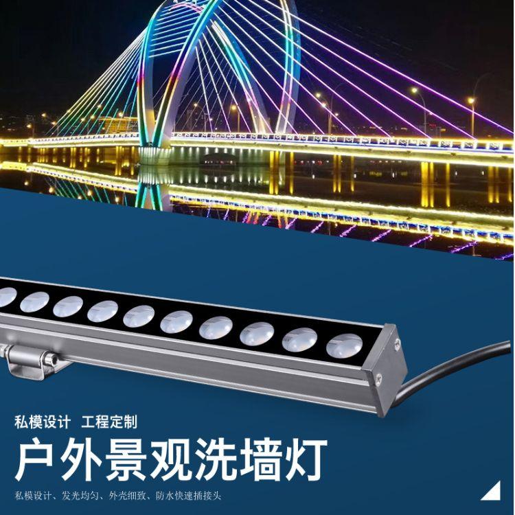 led洗墙灯户外照明线条灯内控24w桥梁灯照明灯具线型灯
