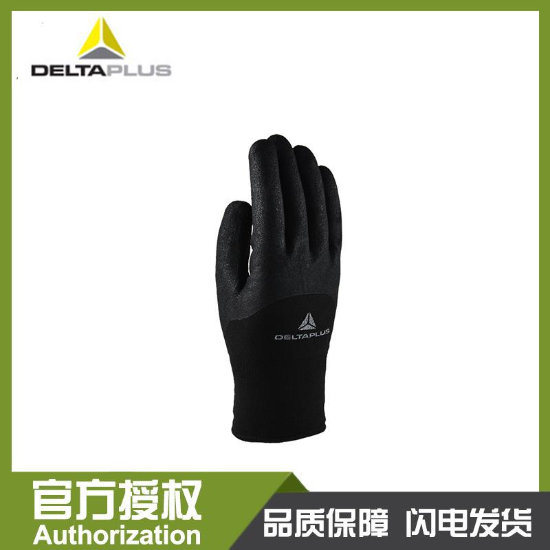 代尔塔201750耐低温手套VV750丁腈涂层耐油防寒-30℃劳保手套