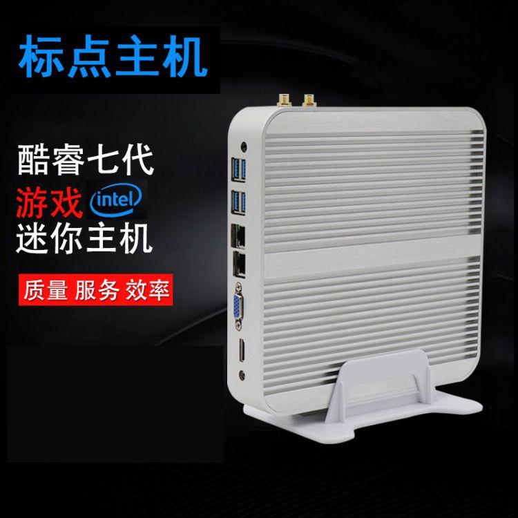 双网迷你电脑主机i7-5500U无风扇mini游戏办公HTPC 微型小主机