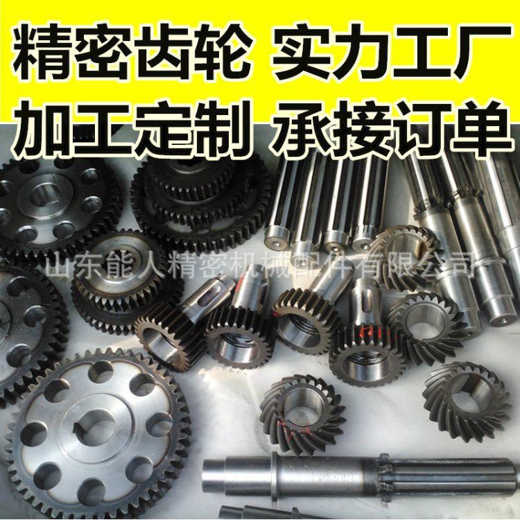 专业生产 小模数齿轮加工 行星齿轮 精密齿轮 承接订单