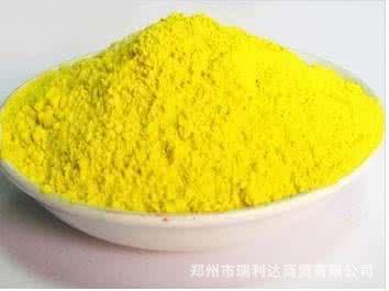现货供应高品质上海产中铬黄油漆油墨塑料橡胶着色价格优惠品质保