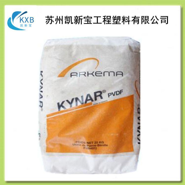 供应 PVDF法国 741 耐化学 耐高温 聚偏氟乙烯塑料