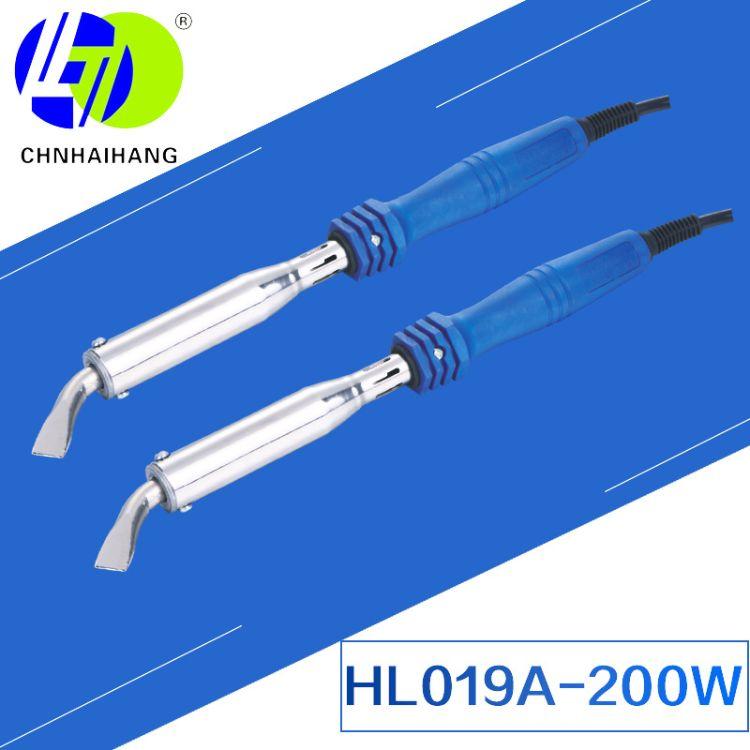 海航电器厂家直销批发HL019A  200W外热式带指示灯电烙铁