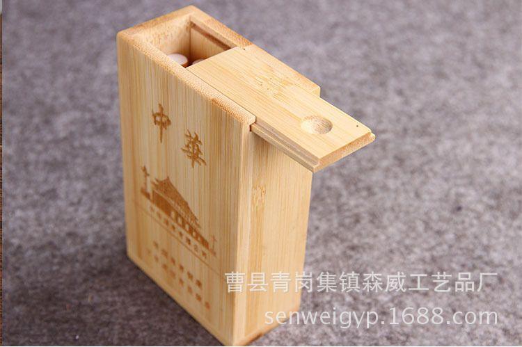 森威工艺品 竹制 中华牌香烟盒 时尚另类烟盒 玩具烟盒 首饰盒