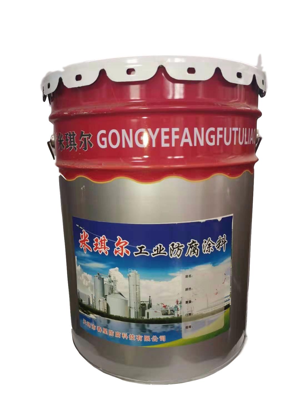 丙烯底漆 快干钢结构漆  航标漆  丙烯酸面漆  速干防腐漆