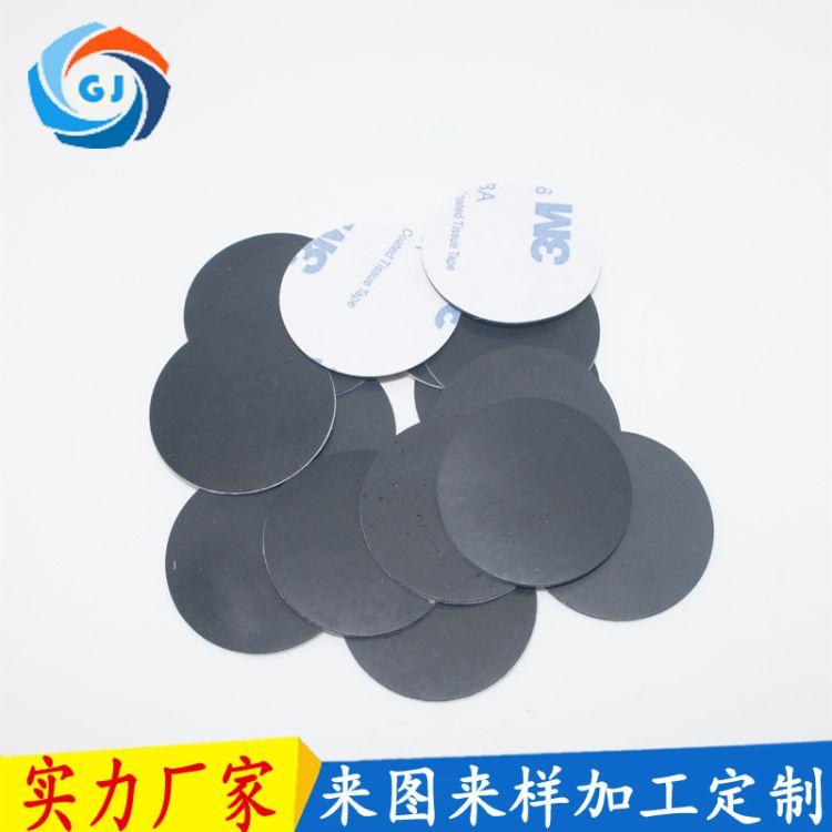 硅胶橡胶脚垫 透明防滑防震耐磨垫片 自粘圆形硅胶垫 网纹硅垫冠君