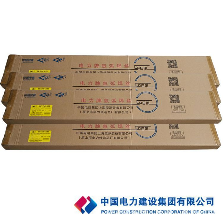 原装上海电力PP-YJ501-1药芯焊丝包邮